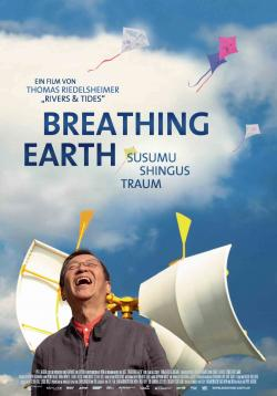 Breathing Earth - Susumu Shingus Traum